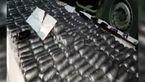 250 کیلو تریاک در شیشه های سس مایونز توسط اطلاعات سپاه تهران کشف شد +فیلم