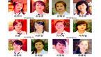 سرنوشت این 12 زن جوان دنیا را تکان داد! +عکس