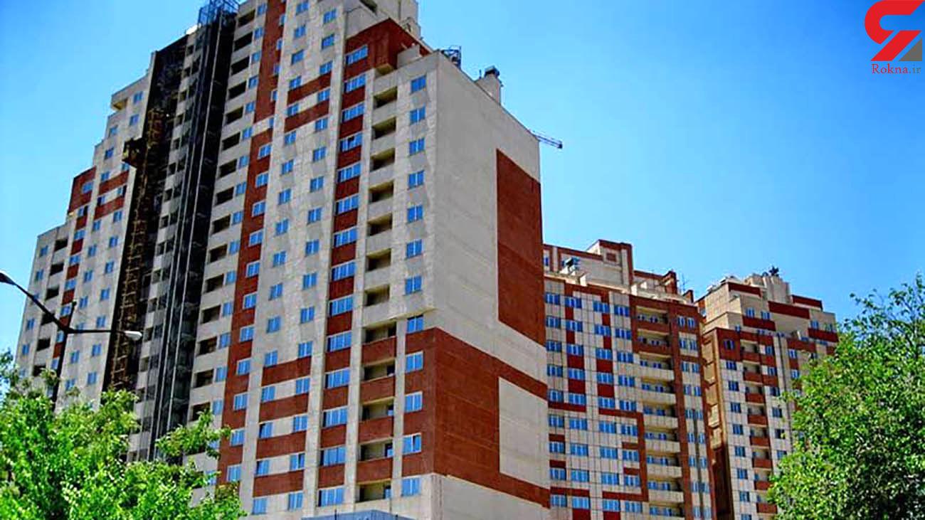 بررسی قیمت آپارتمان و قیمت اجاره در کلانشهرهای کرج، مشهد و شیراز + جدول قیمت