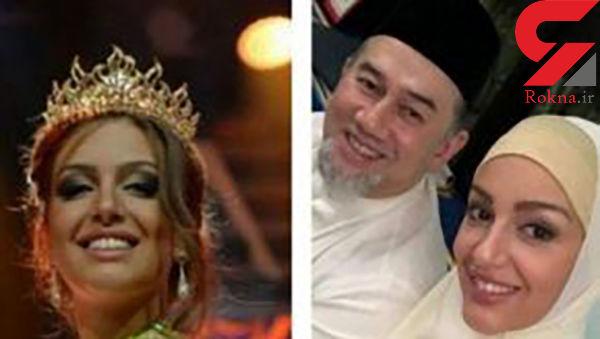 آیا همسر مطلقه پادشاه پیشین مالزی مجدد قصد ازدواج دارد؟