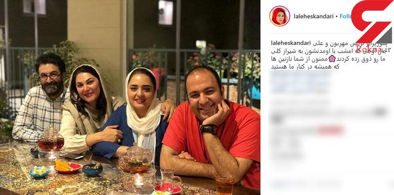 سورپرایز نرگس محمدی و علی اوجی برای بازیگر زن +عکس