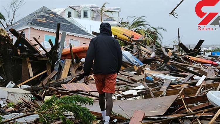 توفان در باهاماس قربانی گرفت + عکس