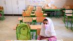 وزیر آموزش و پرورش از بازگشایی مدارس خبر داد + فیلم