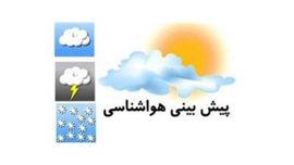بارش پراکنده باران همراه با وزش باد در برخی نقاط کشور/ آسمان تهران بارانی است