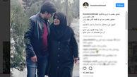 بازیگر مرد و مادرش در بهشت زهرا