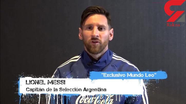 ناامیدی مسی از تیم ملی آرژانتین در جام جهانی