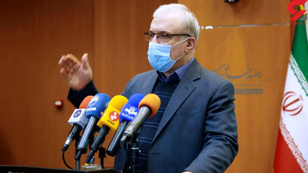 وزیر بهداشت :  در مبارزه با کرونا تاریخ ساز شدیم / چهره محرومیت در بخش سلامت در حال زدودن است