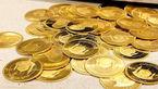 قیمت سکه و قیمت طلا امروز چهارشنبه 29 اردیبهشت + جدول قیمت
