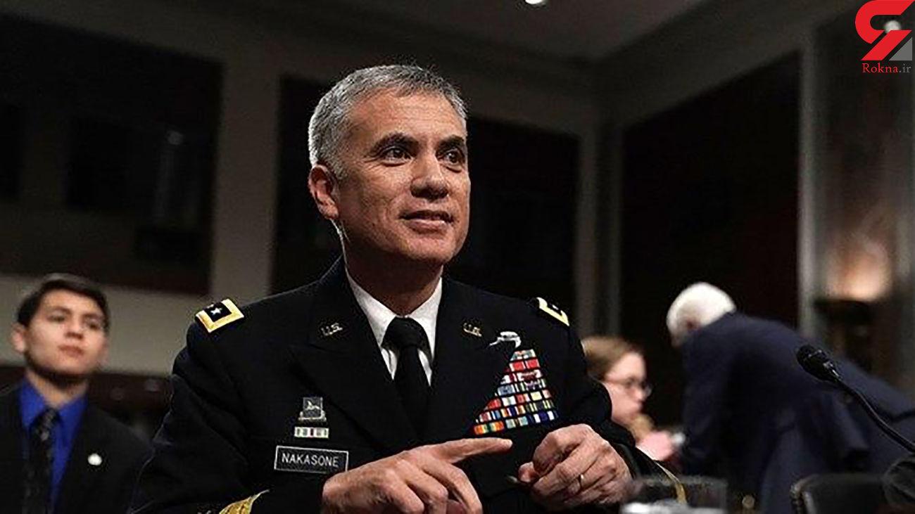 نگرانی فرماندهی امنیت سایبری آمریکا از افزایش توانمندی سایبری ایران