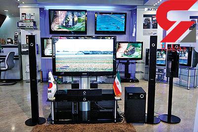 افزایش قیمت تلویزیون در بازار
