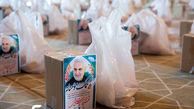 برگزاری مراسم پاسداشت از شهید سلیمانی و توزیع بسته های ارزاق در دانشگاه آزاد + فیلم