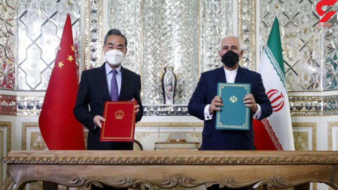 رونمایی ظریف از جزییات قرارداد 25 ساله ایران و چین