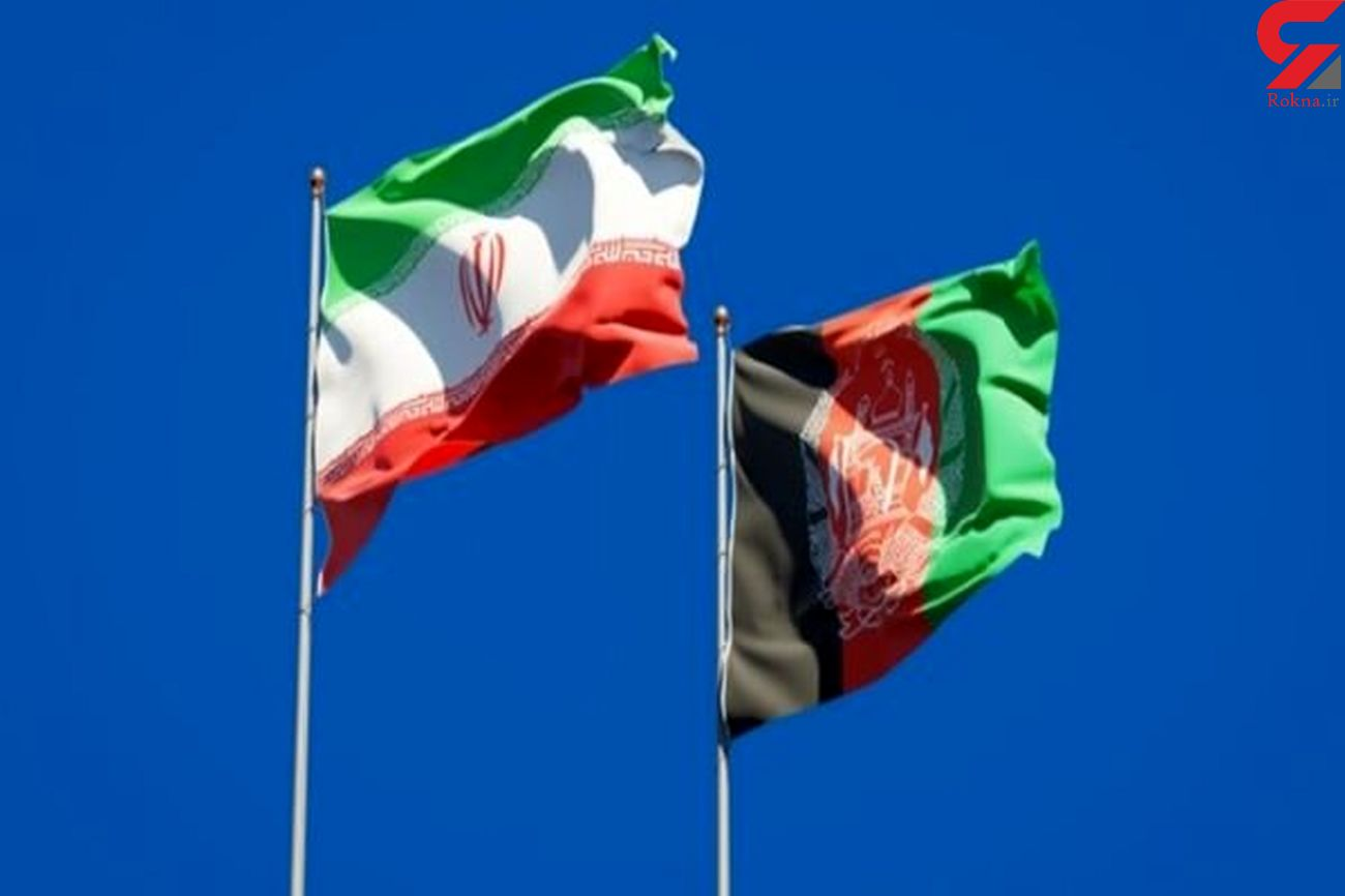 Iran to host important meeting on Afghanistan: report