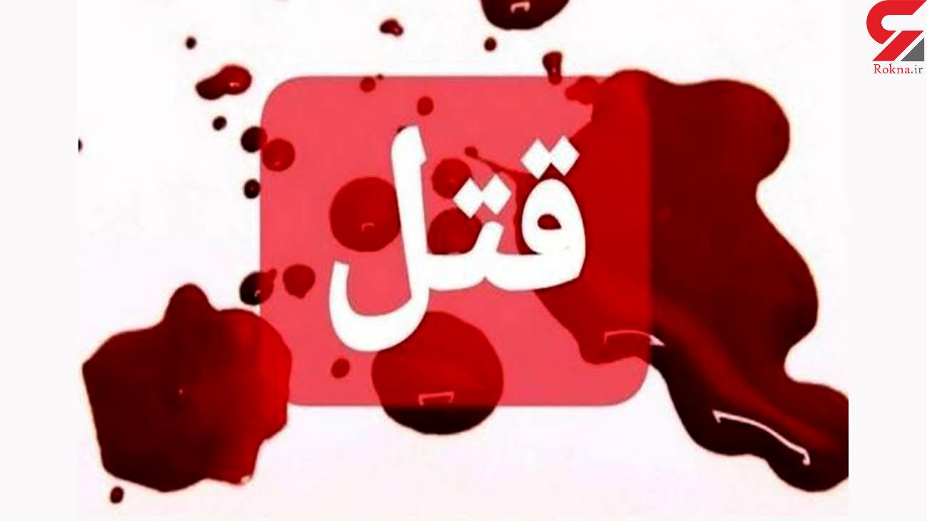 جزییات قتل 3 طلافروش اصفهانی در کازرون / قاتلان مسلح فراری اند