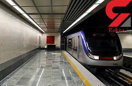 جزئیات حادثه مرگ مرد 65 ساله در مترو شهدا