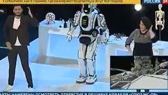 راز ربات مدرن روسی لو رفت!