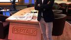 ستاره ایرانی مهمان پربیننده ترین شوی تلویزیونی هلند