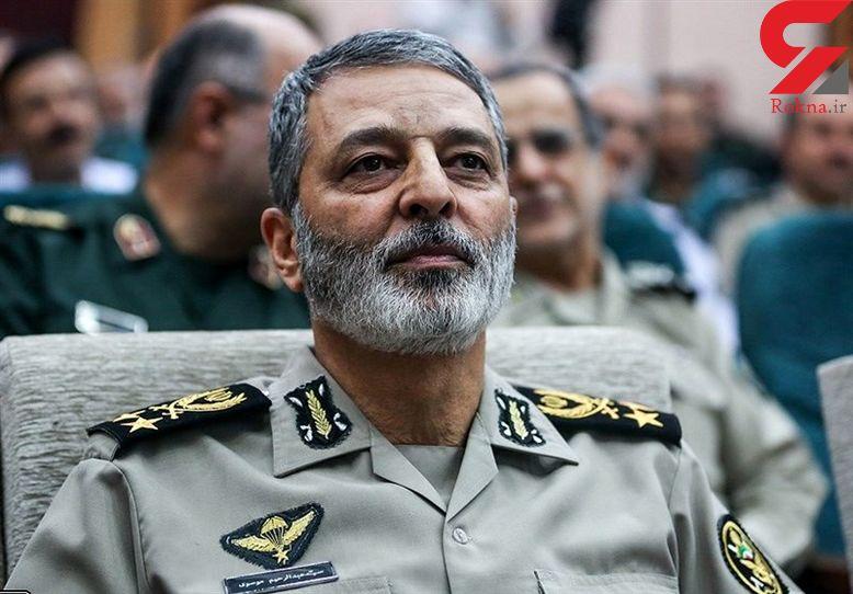 فرمانده کل ارتش ایران عزادار شد