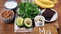 نقش ماده مغذی منیزیم در سلامتی بدن