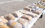انهدام 7 باند مواد مخدر در زنجان