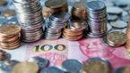 نرخ ارزهای بین بانکی در ۱۴ اسفند ۹۷/ قیمت پوند ۵۵۲۵ تومان شد + جدول