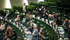 واکنش بلومبرگ به تایید وزرای دولت دوازدهم: روحانی تائید مجلس را برای کابینهاش گرفت