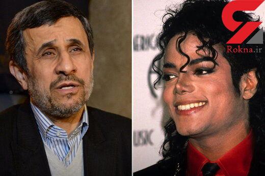 کنایه یک اصولگرا به احمدینژاد :  به دنبال طرفداران مایکل جکسون هستی؟