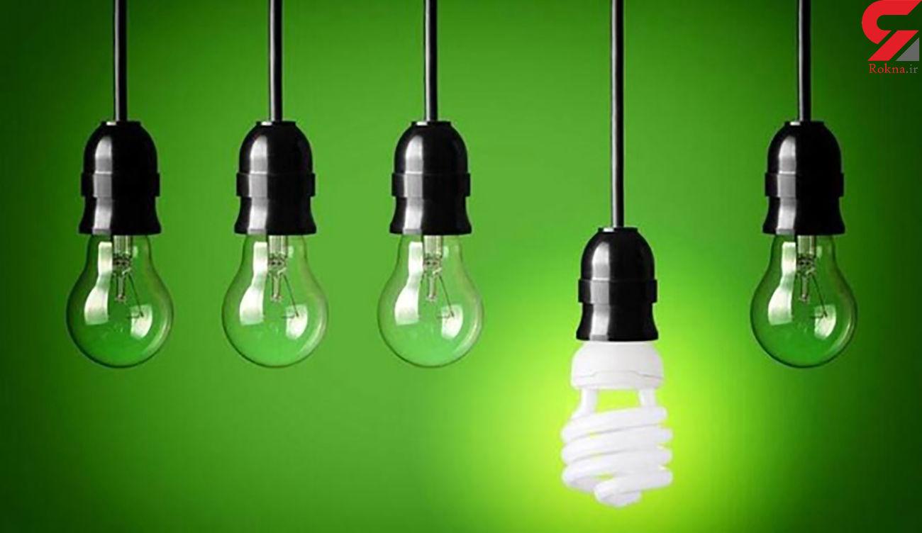 زمان صدور قبض رایگان برق برای کم مصرفان اعلام شد