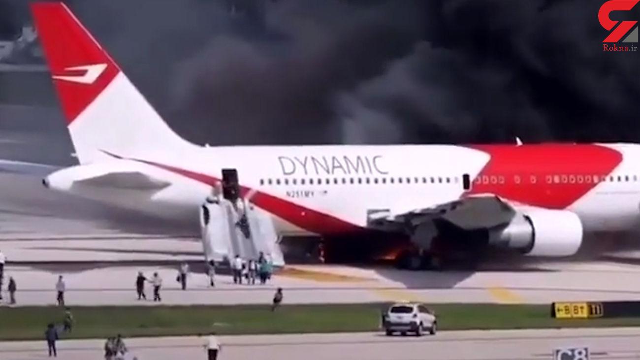 لحظه تخلیه مسافران از هواپیمای ایرباس خارجی آتش گرفته در فرودگاه + فیلم