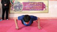 ورزشکار تبریزی رکورد گینس را شکست + عکس