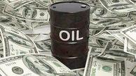 قیمت جهانی نفت امروز جمعه ۱۵ آذر