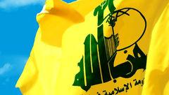 حمایت واشنگتن از تل آویو، در راستای خلع سلاح حزب الله لبنان