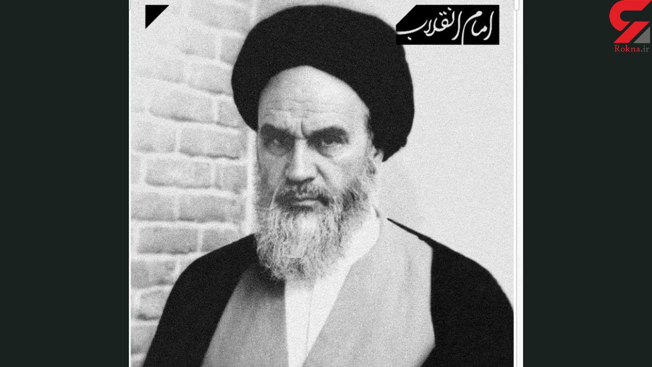 امام خمینی(ره) نوه خود را به اعدام تهدید کرد! + جزییات باورنکردنی