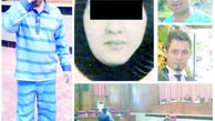 خونسردترین قاتل سریالی تهران اعدام شد / او گوش بریده زنانه را به همسرش هدیه داد + عکس