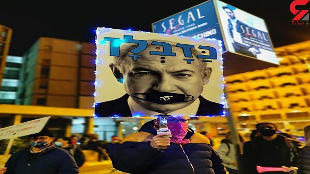 استقبال گرم صهیونیستها از نتانیاهو با پرتاب بطری!