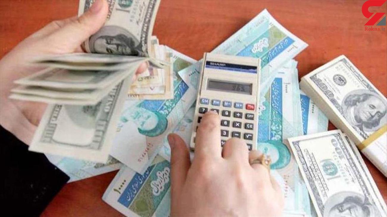 تولید نقدینگی برای ثروتمندان