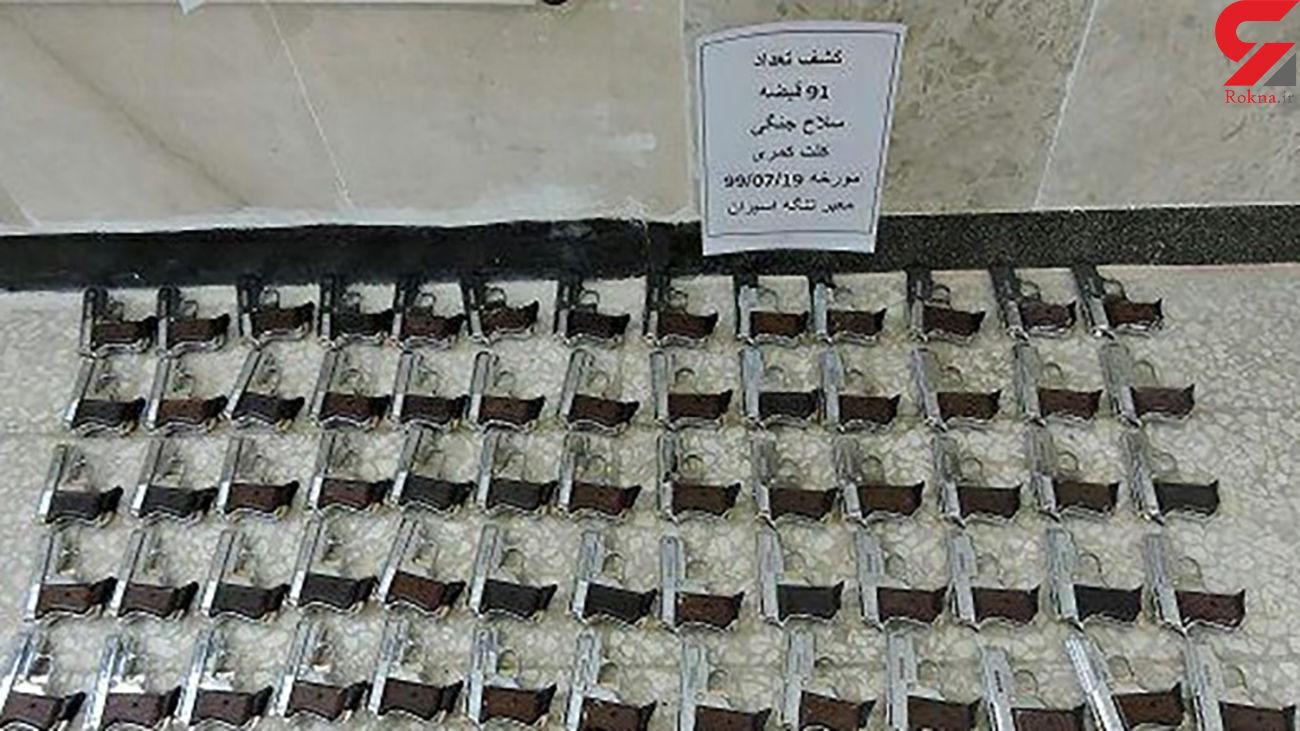 این محموله فوق خطرناک در راه ایران بود / آدمکش ها مشتری این محموله بودند + عکس