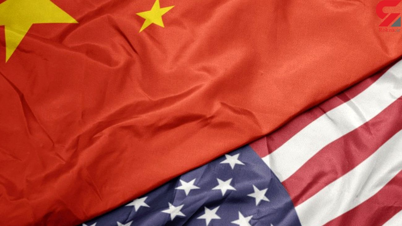 China Says Will Safeguard Chinese Journalists' Rights after US Visa Rule