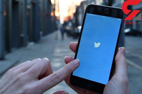 توئیت های خصوصی کاربران اندروید لو رفت!