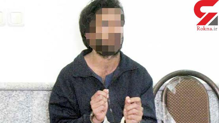 اعتراف تازه داماد به قتل فرشید به خاطر فایل صوتی منشوری عروس + عکس