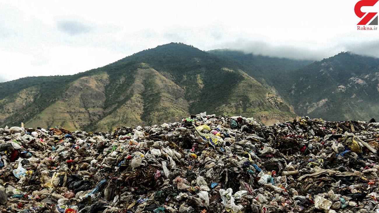 خطر رانش کوه زباله 150 متری در آمل ! +عکس