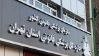 100 زن و مرد تهرانی با چاقو کشته شدند / در 9 ماه اول سال