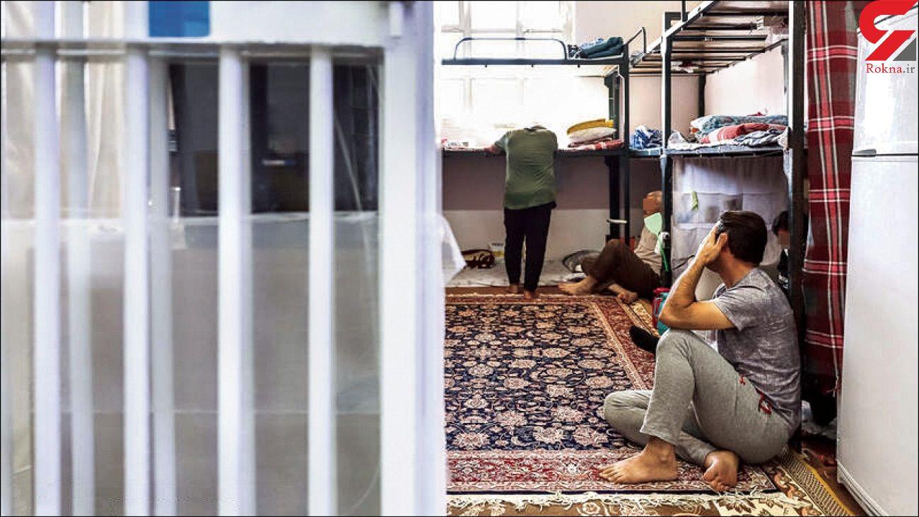 5522 زندانی گرفتار جرایم مالی هستند / کمکشان کنیم
