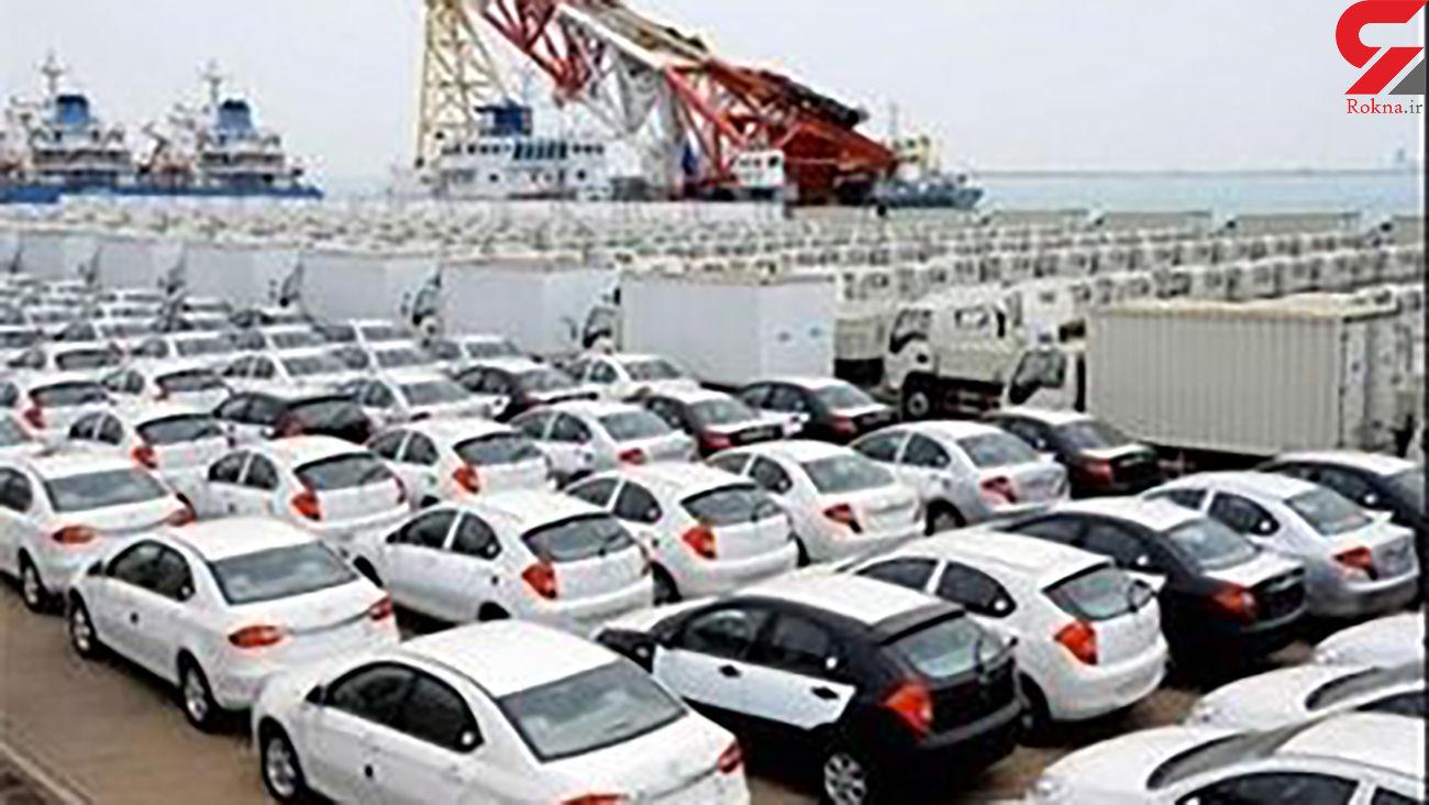 شرط آزاد سازی واردات خودرو