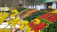 قیمت میوه و صیفی جات امروز چهارشنبه ۷ خرداد