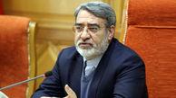 وزیر کشور : اقدام تحریمانه آمریکا را محکوم می کنیم