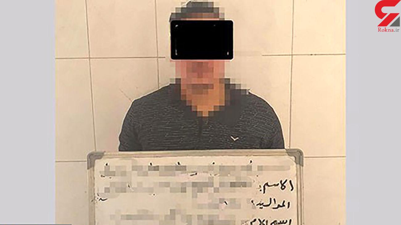دستگیری داعشی خطرناک در پوشش یک خبرنگار