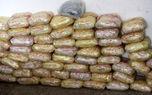 کشف محموله بزرگ مواد مخدر در هرمزگان