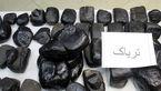 کشف 2 تن مواد مخدر در سیستان و بلوچستان