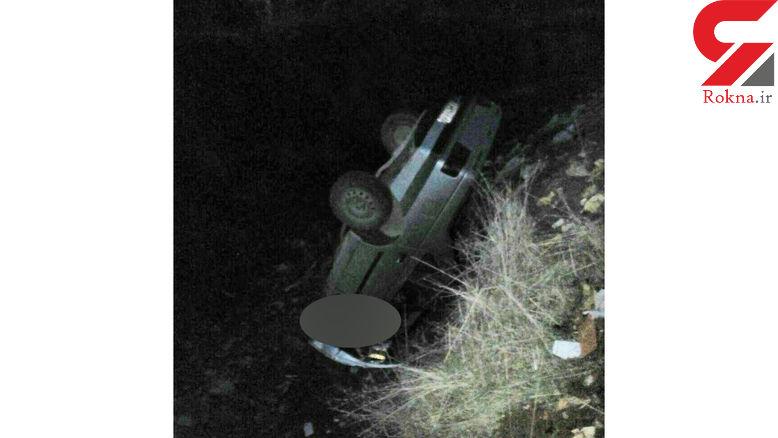 سقوط خودرو به همراه 3 خانم جوان به ته دره+ عکس